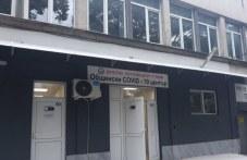 11 са вече COVID зоните в Пловдивско за прегледи и безплатни лекарства