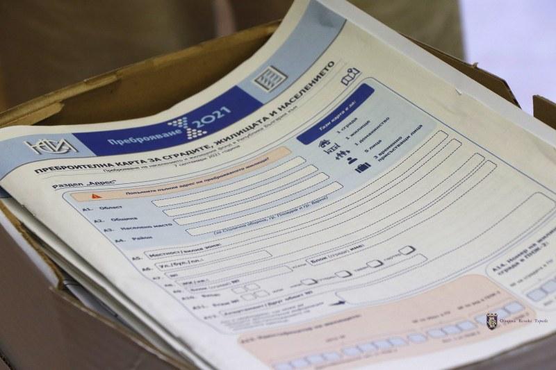 НСИ: Преброителите попълват само картата, нямат право да искат лични документи