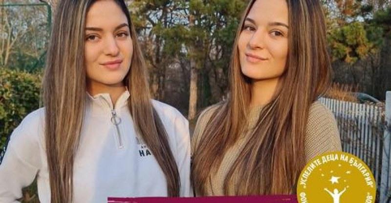 """Талантливи момичета от Хисаря номинирани за """"Успели деца на България"""""""