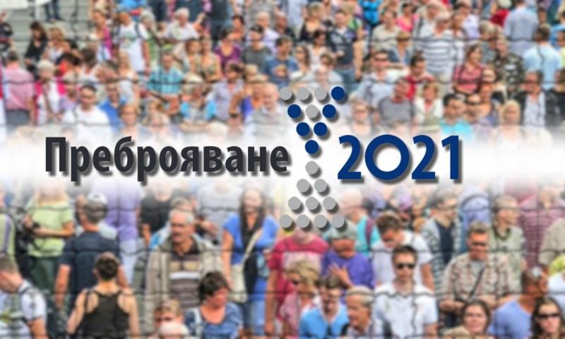 НСИ отчита: 2 036 627  българи се преброиха електронно до днес, жените по-активни