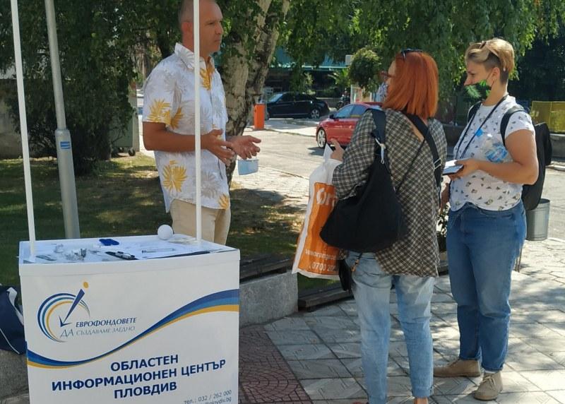 Местната инициативна група в Брезово набира проекти за туризма