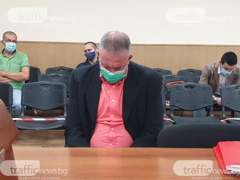 Съдът произнесе присъдата на д-р Иван Димитров за убийството