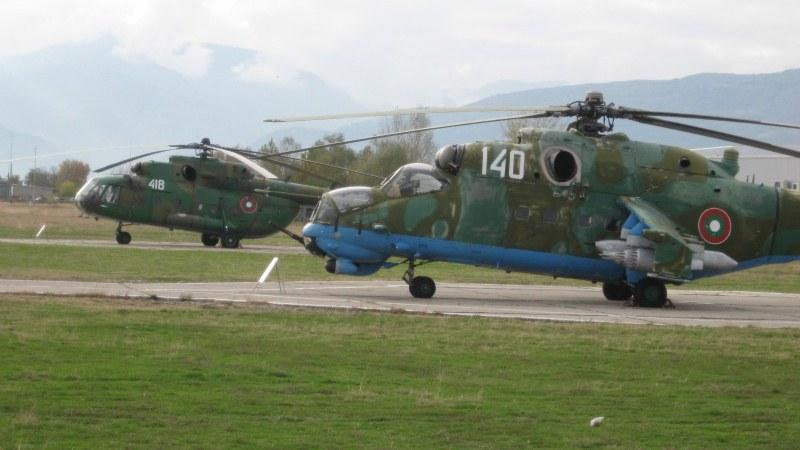 Военни от базите в Пловдив, Крумово и Граф Игнатиево отличени за офицери на годината