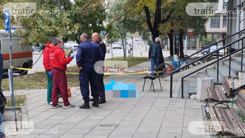 """Труп на жена открит от минувачи на булевард """"Руски"""""""