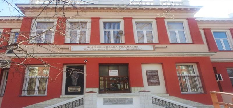 На 130 години става сградата на гимназия в Асеновград, ще се празнува 5 дни